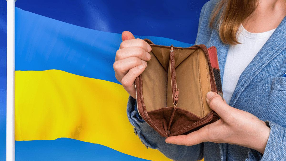 украина пустой кошелек