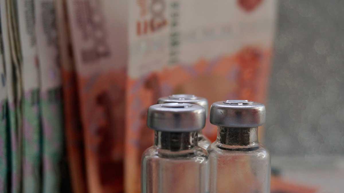 вакцинация деньги Россия