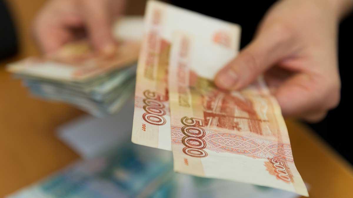 выплаты по 10 тыс рублей