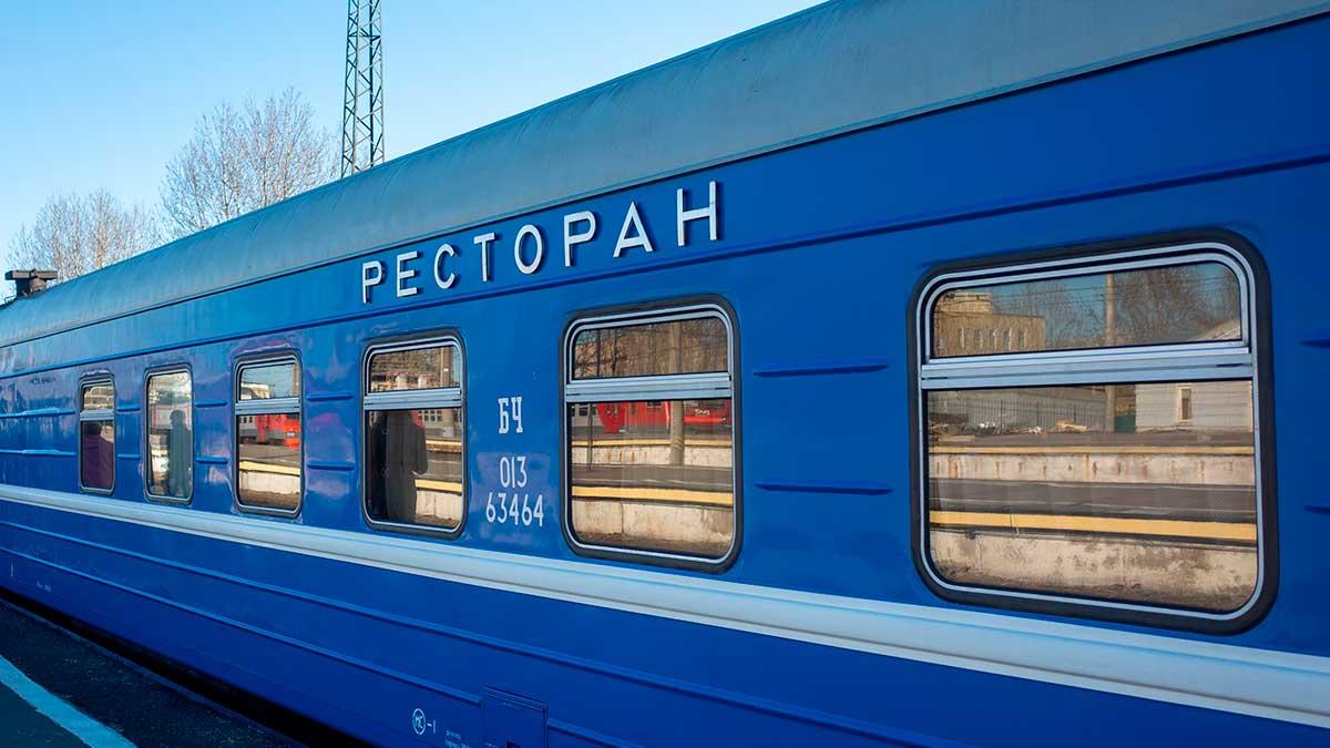 вагон ресторан Россия