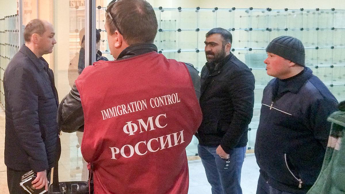 мигранты контроль УФМС