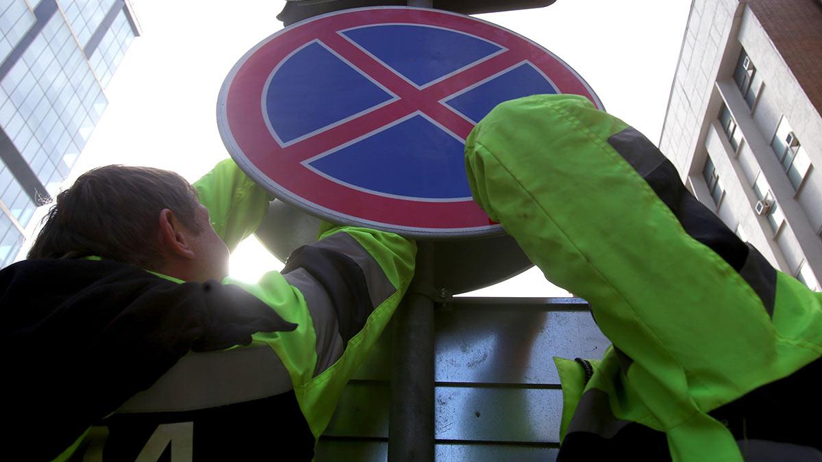 установка знака остановка запрещена цодд