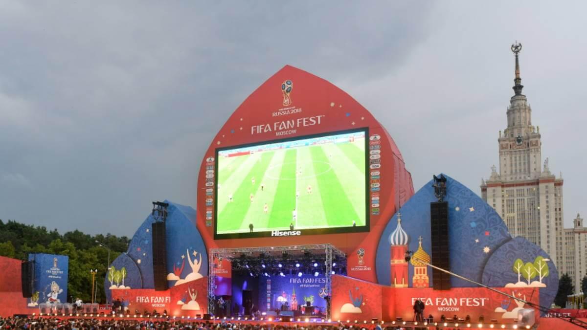 Фан-зона просмотра матчей чемпионата Европы