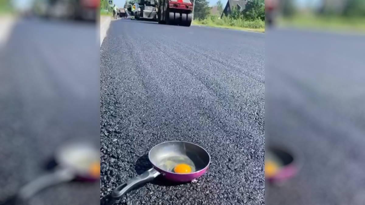 Дорожники Ленобласти пожарили яичницу на асфальте