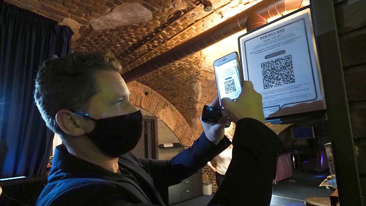Человек сканирует QR код