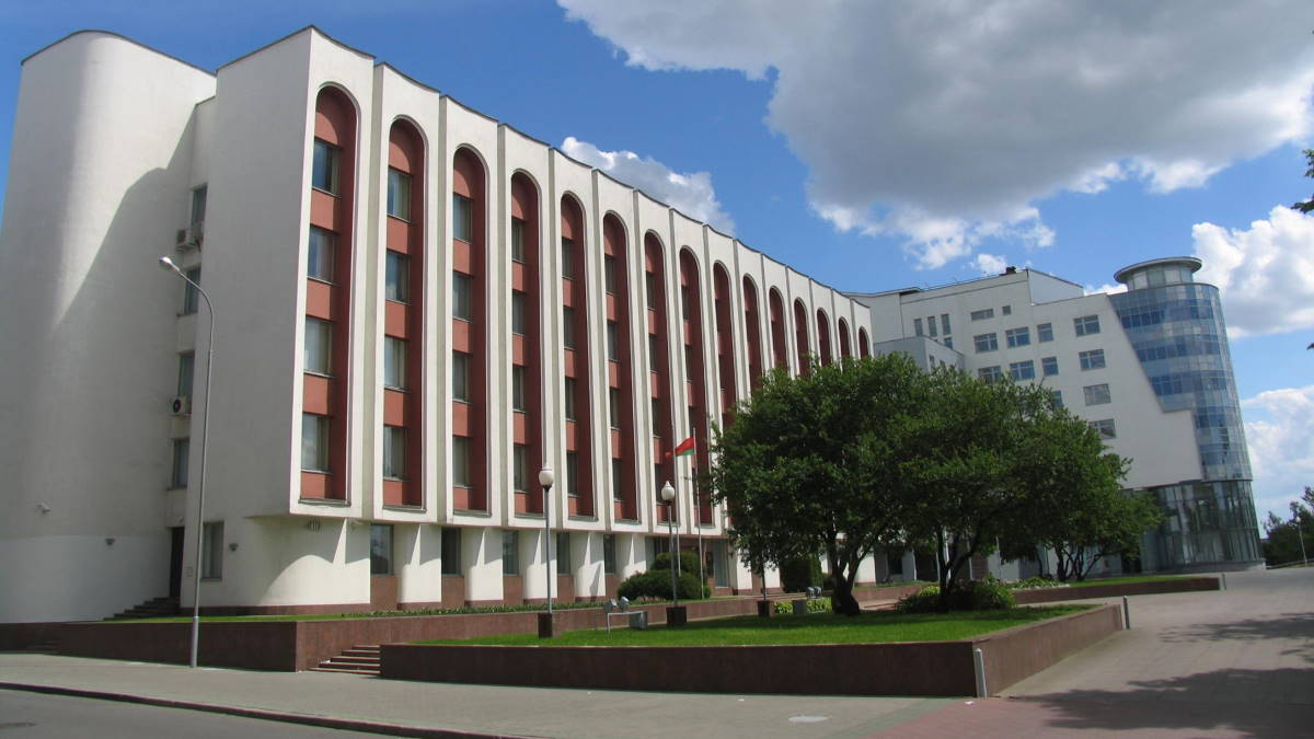 Здание МИД Белоруссии в Минске