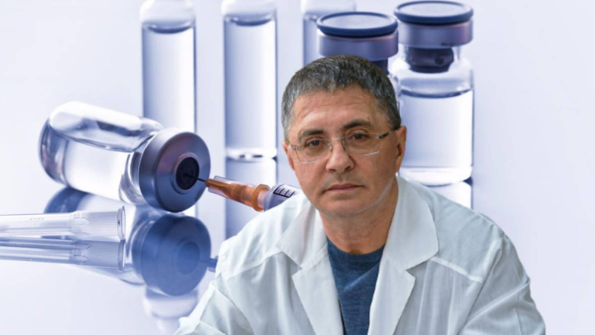 Александр Мясников и вакцинация прививка