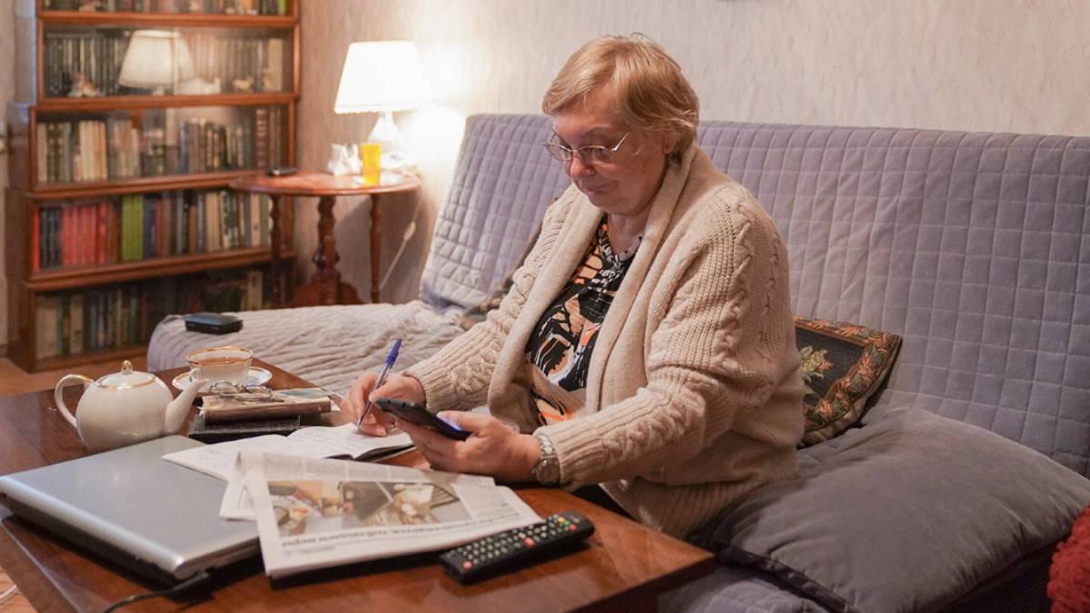 Пенсионерка пенсия