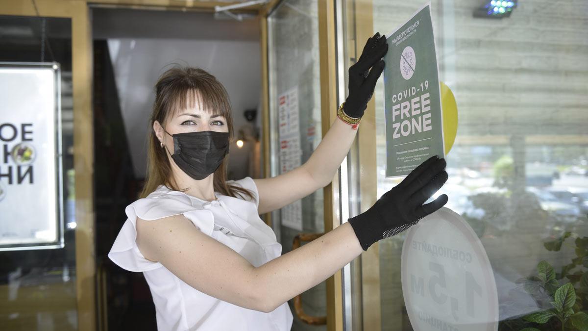 COVID-free зоны в ресторанах