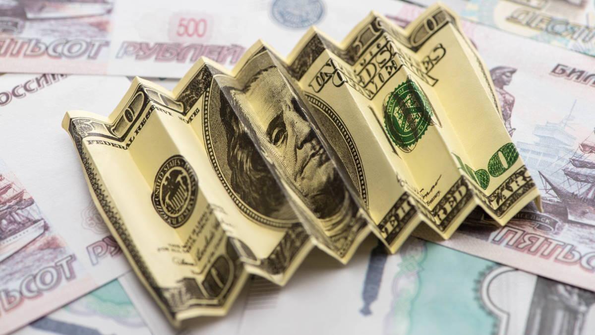 Смятый доллар рубли
