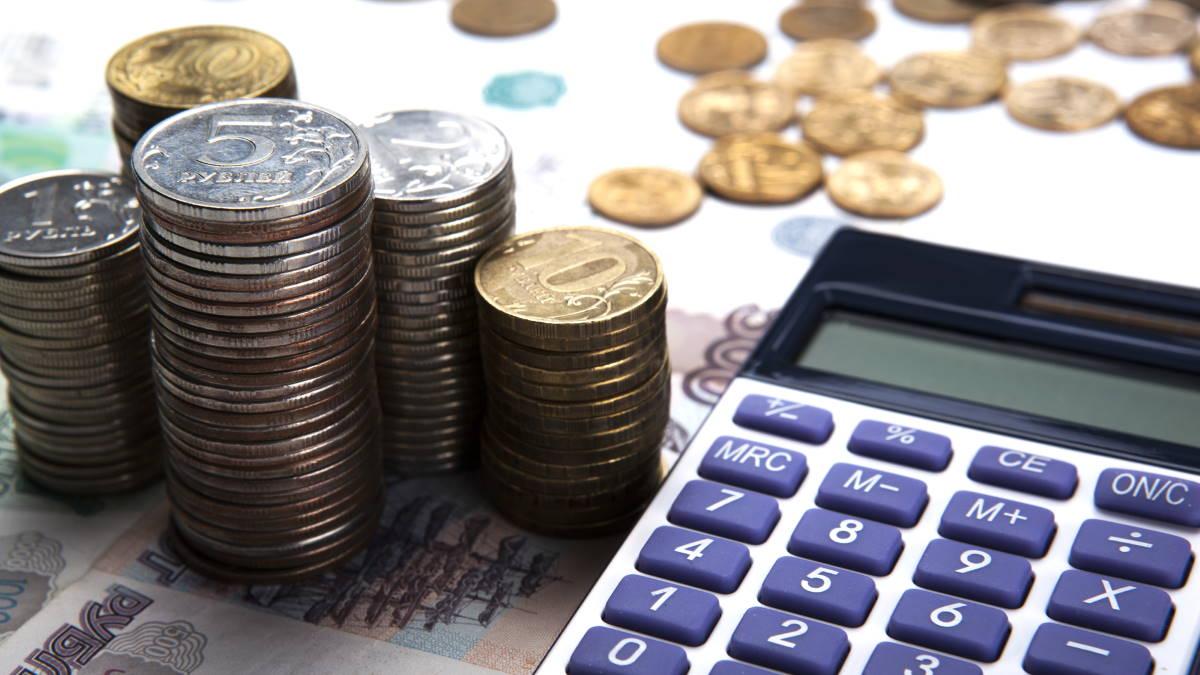 Деньги рубли калькулятор