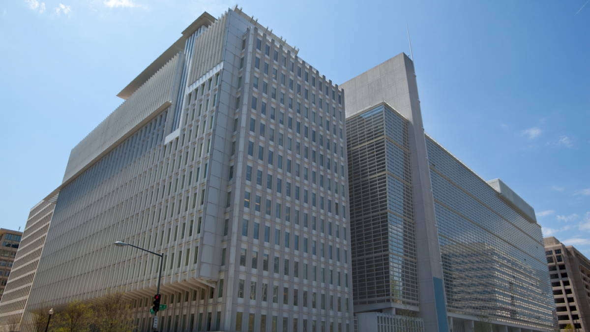 Штаб-квартира Всемирного банка а Вашингтоне