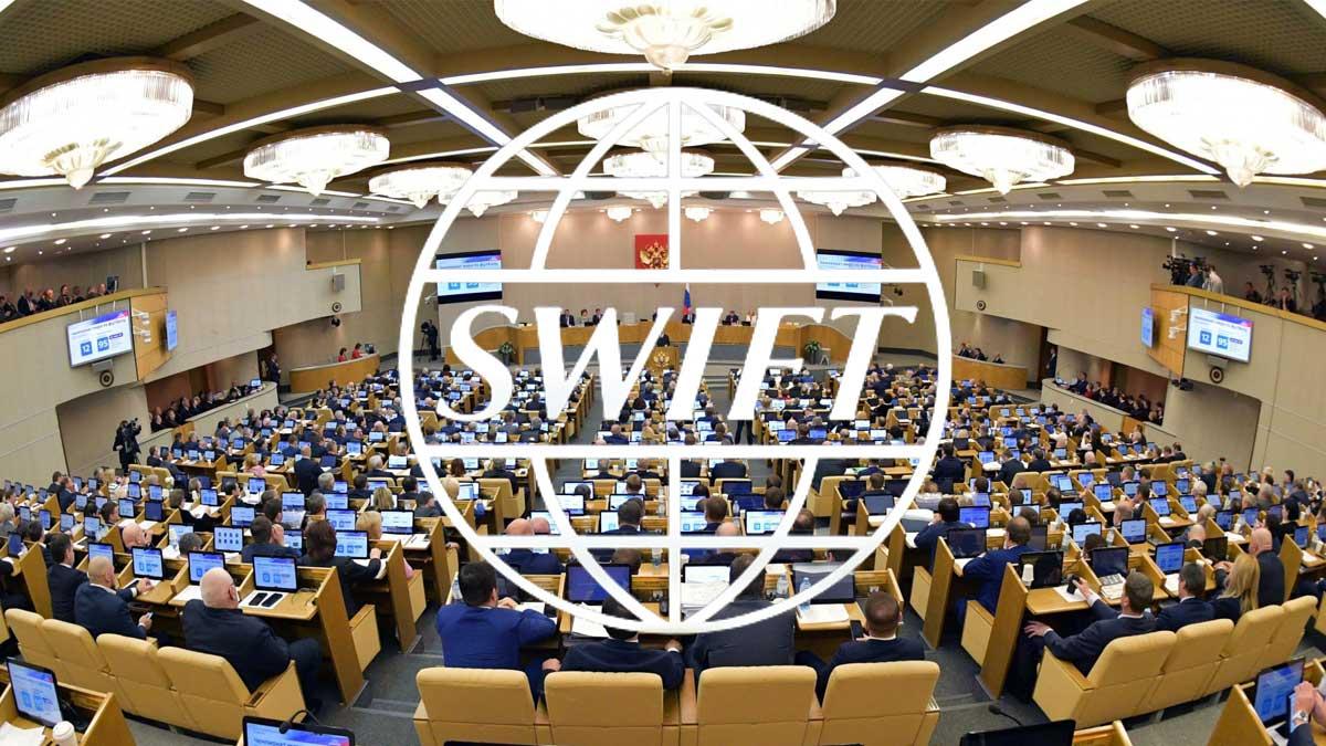Госдума заседание логотип swift