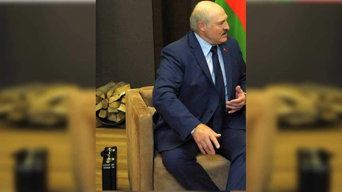 Лукашенко чемодан