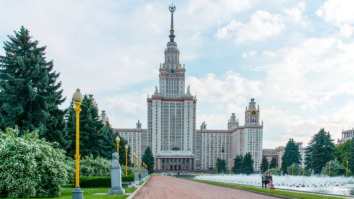 МГУ Московский государственный университет