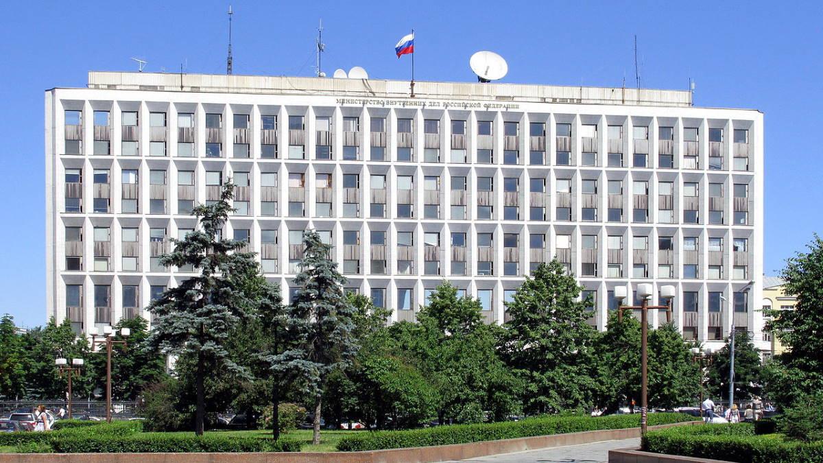 МВД Министерство внутренних дел