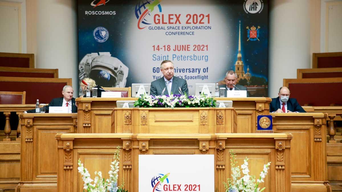 Международная конференция GLEX-2021 в Санкт-Петербурге