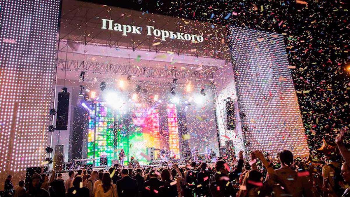 Парк Горького выпускной