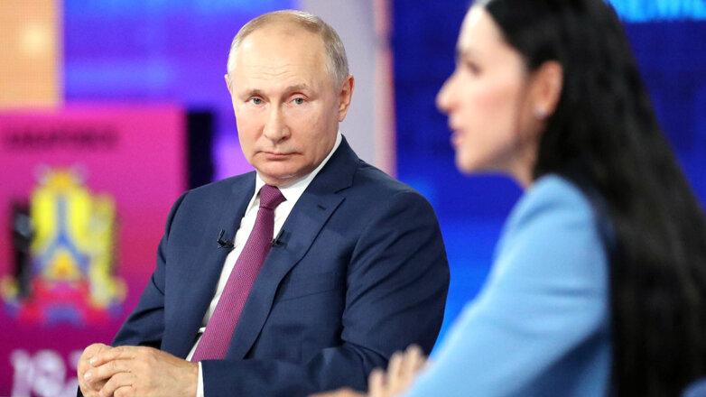 Прямая линия 2021 Владимир Путин