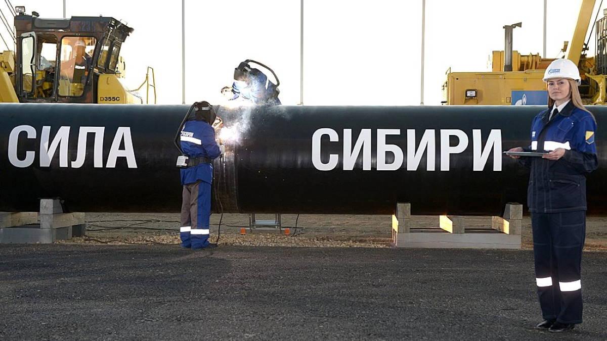Церемония соединения первого звена газопровода Сила Сибири