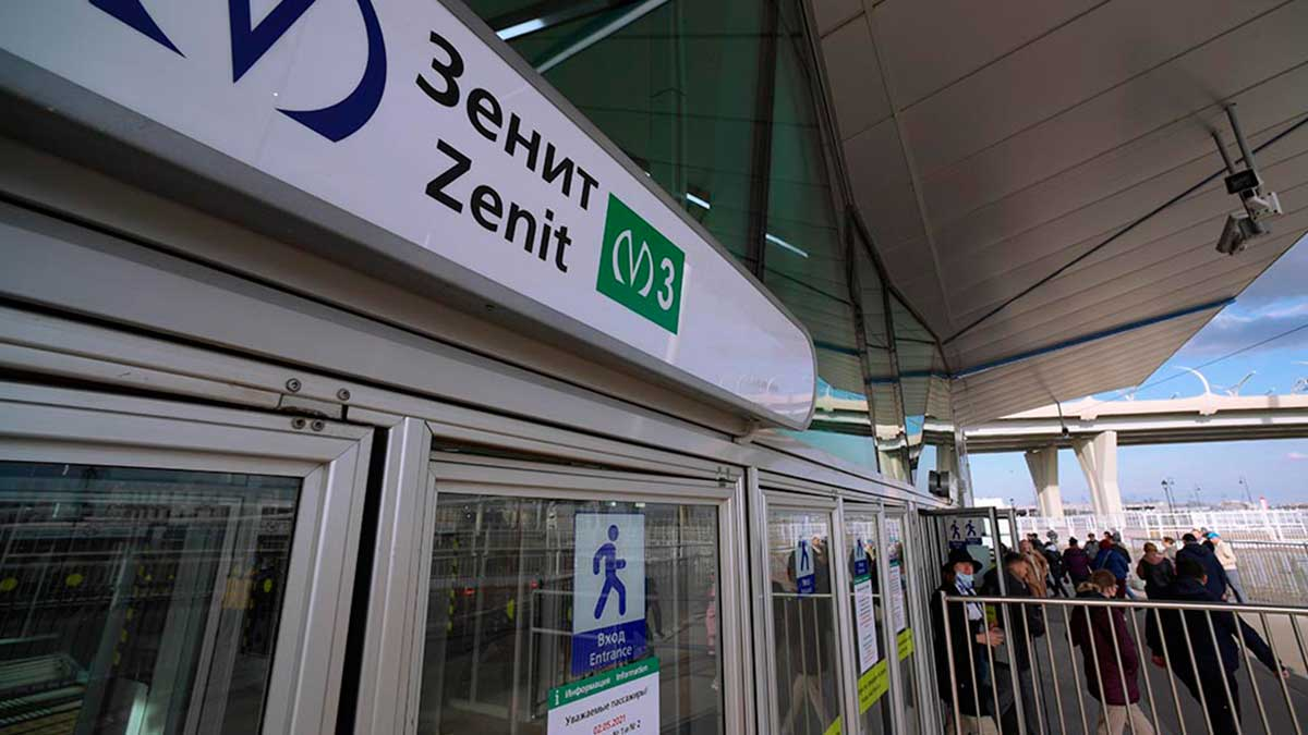Станция метро Зенит