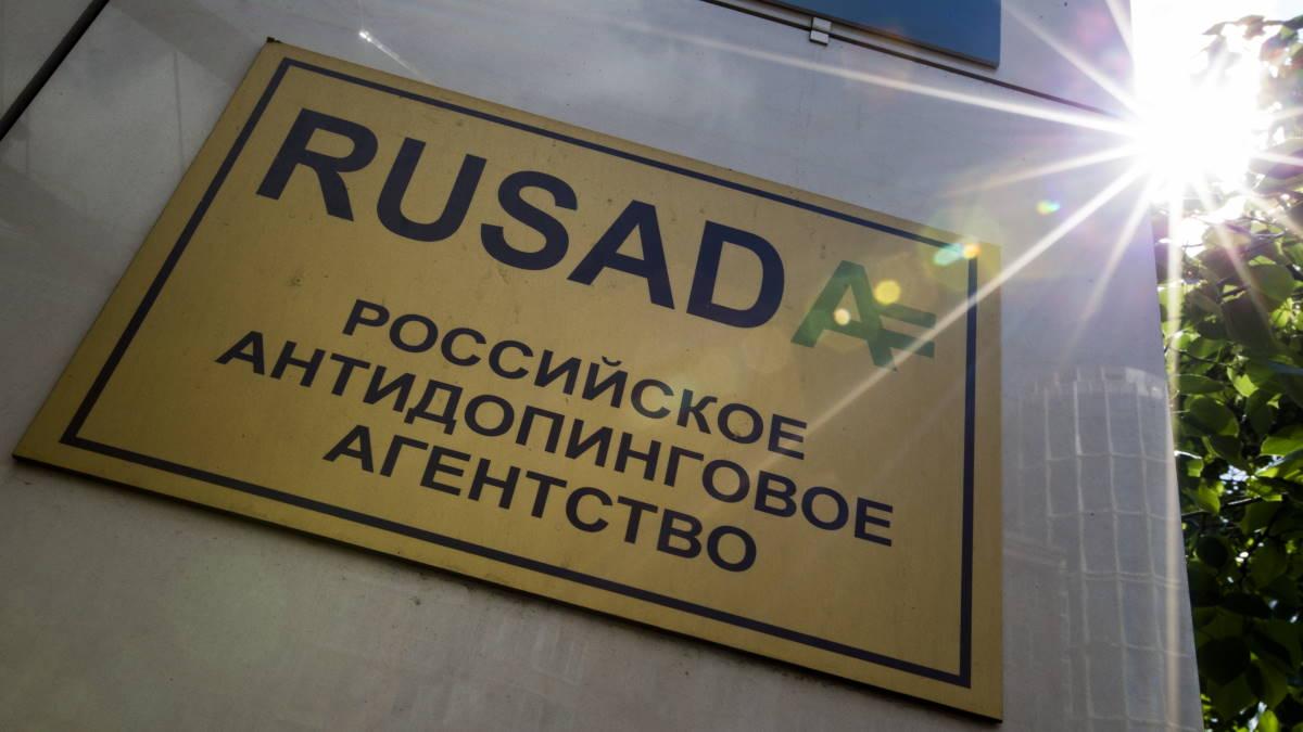 RUSADA РУСАДА Российское антидопинговое агентство