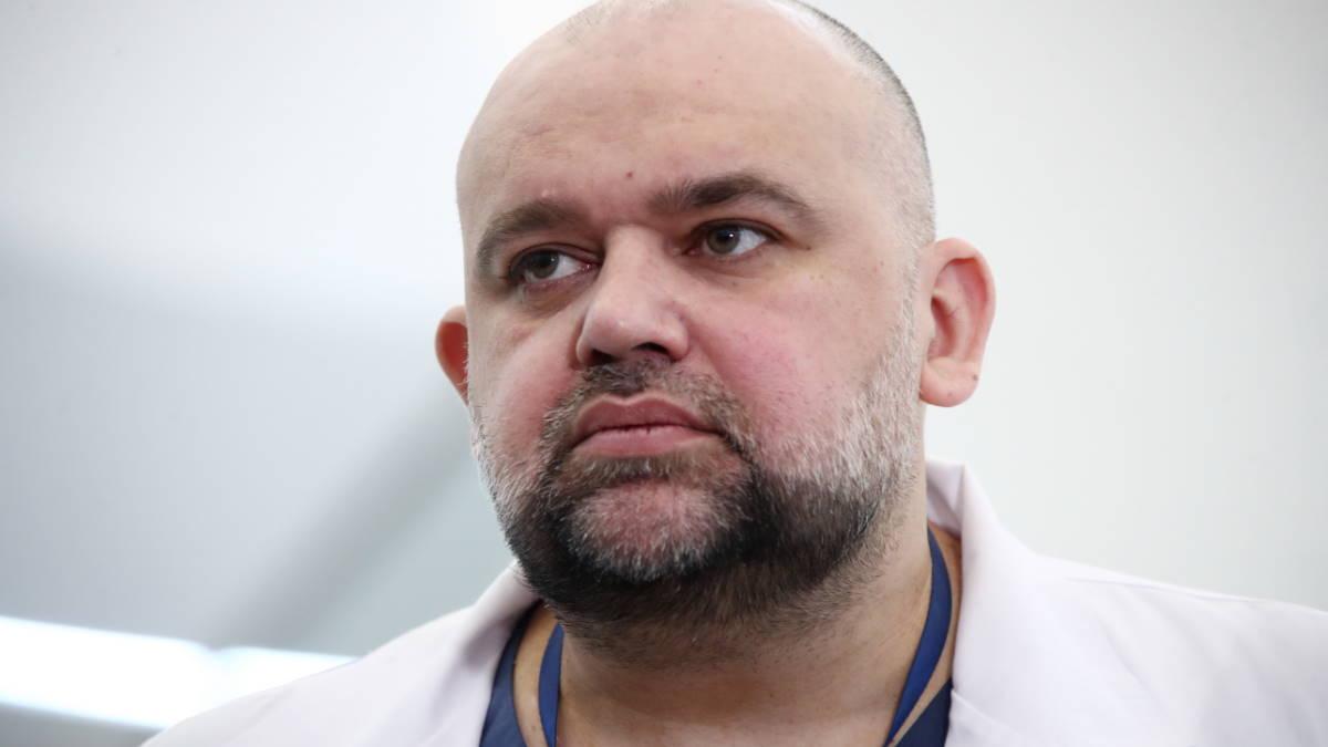 Денис Проценко главврач Коммунарка