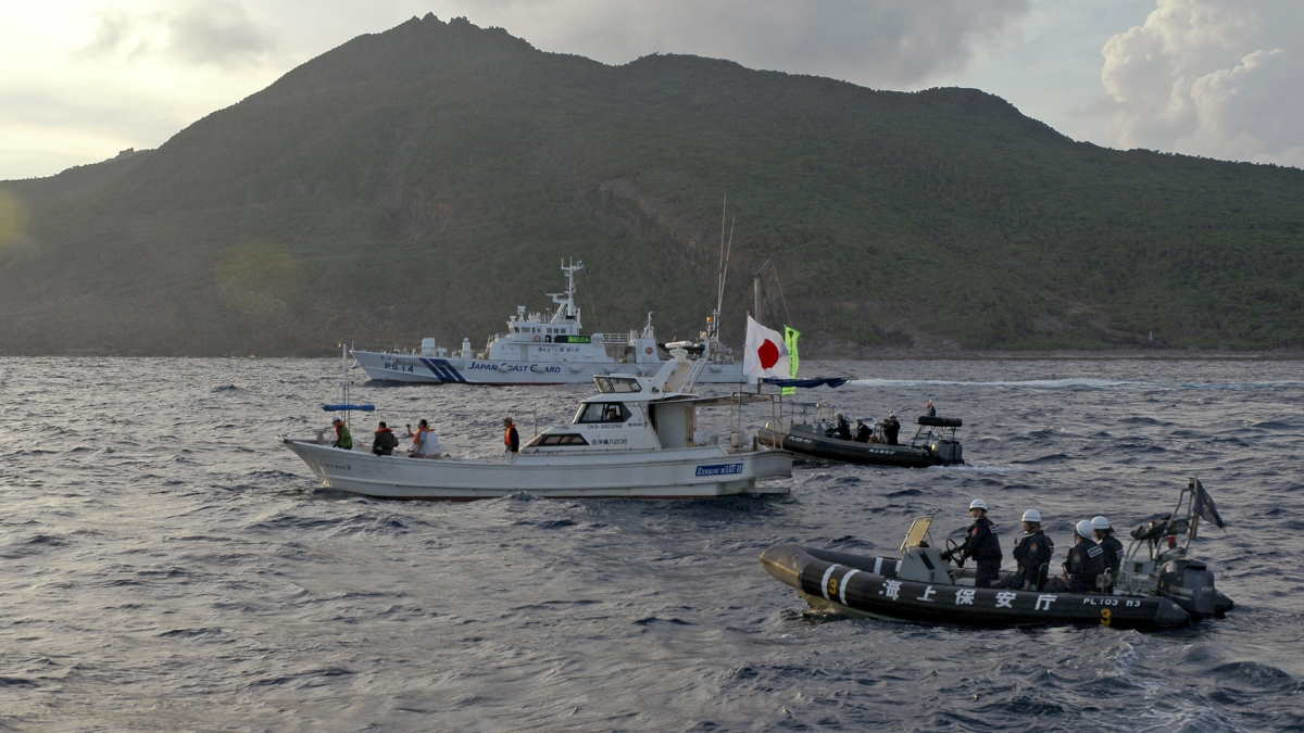 Острова Сенкаку Япония