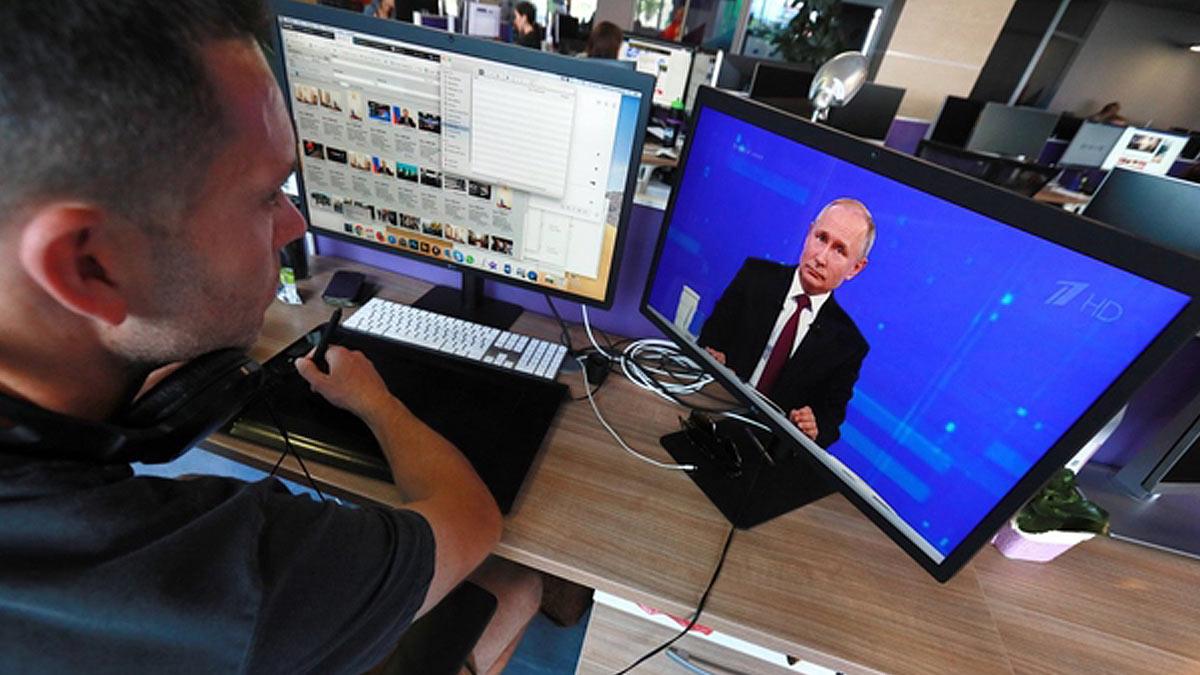 Владимир Путин телевизор