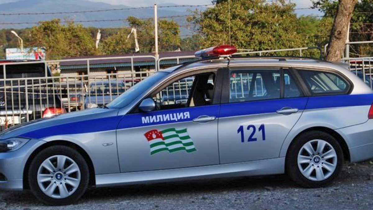 автомобиль милиция Абхазия