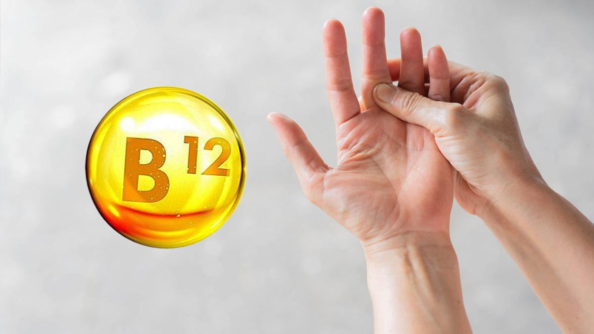 дефицит витамина b12 симптомы покалывание в руках
