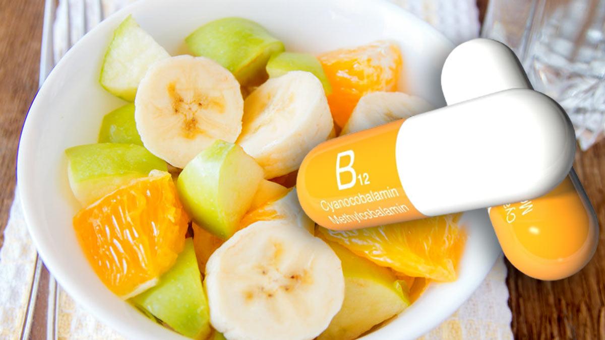 витамин B12 бананы яблоки апельсины