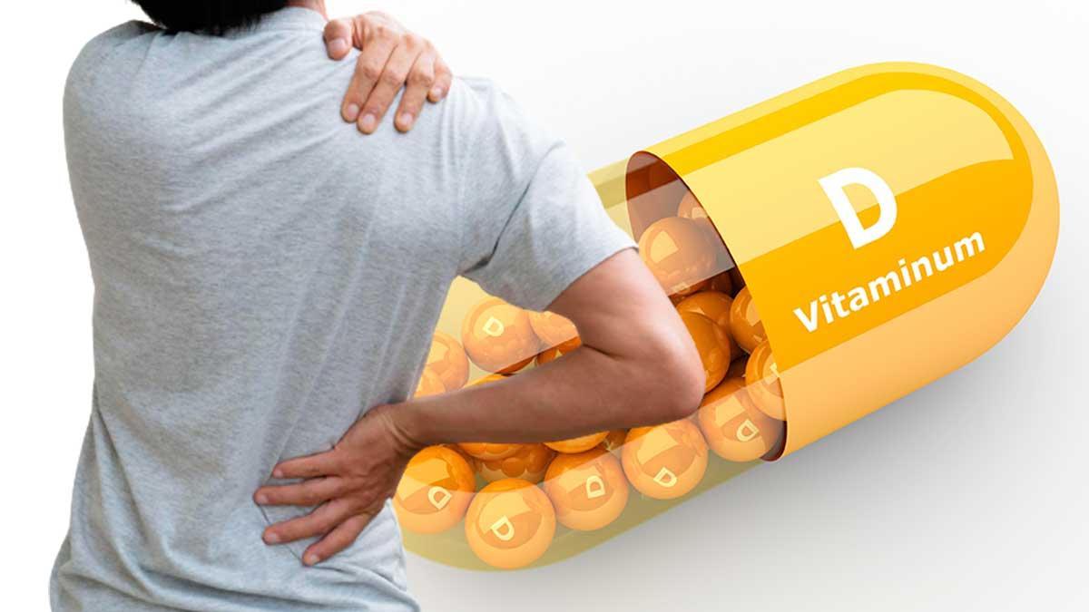 болит спина витамин D