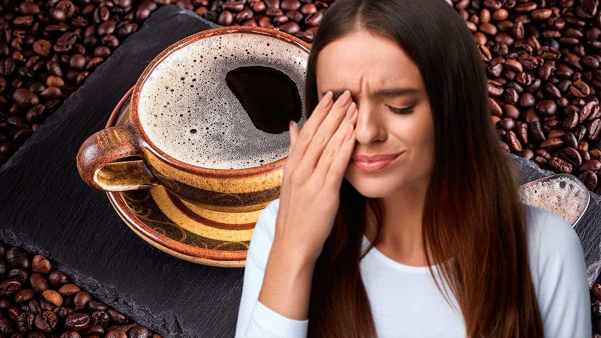 болят глаза чашка кофе зерна