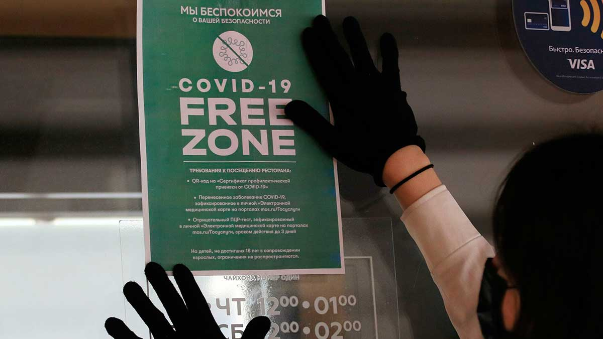 covid-free зона