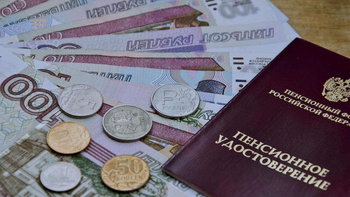деньги монеты рубли пенсионное удостоверение купюры
