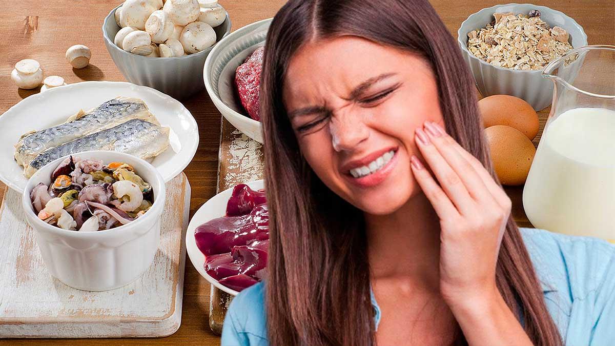 девушка боли на лице продукты витамин B12