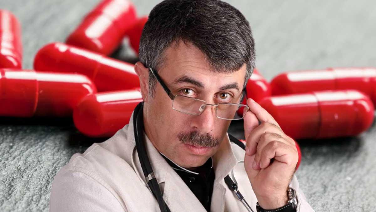 доктор Комаровский и красные таблетки