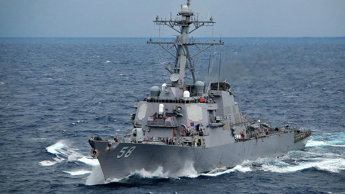 эсминец США Лабун