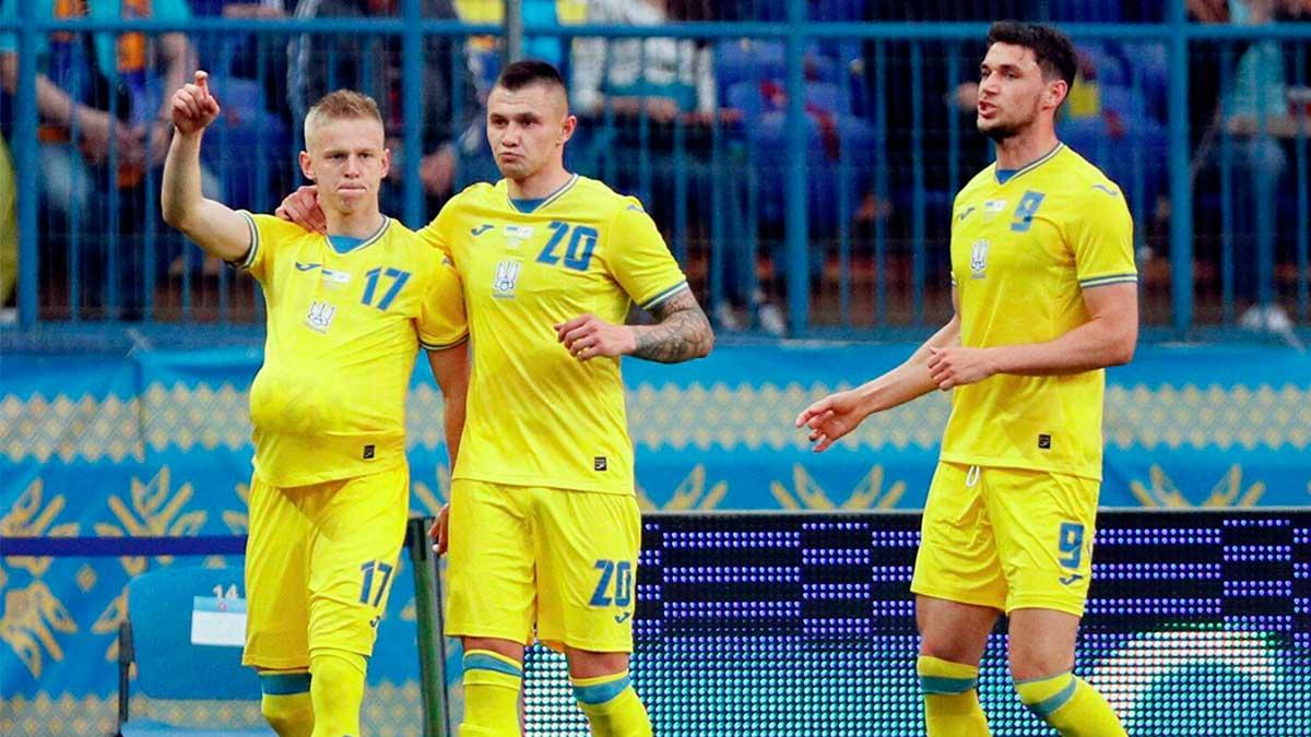форма сборная Украина