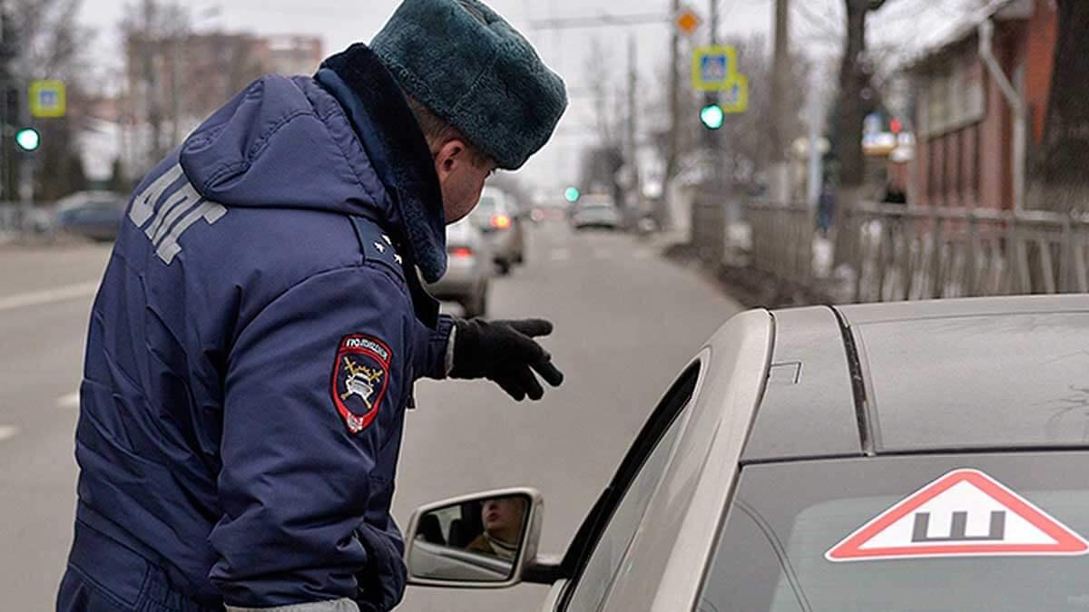 гибдд полиция автомобиль шипы