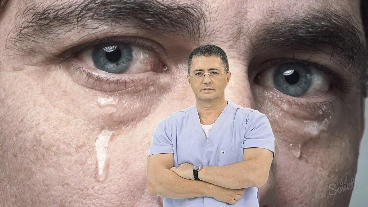 мясников и слезы