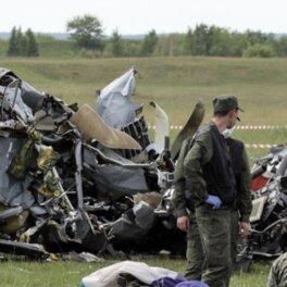 Потерпевший крушение в Кемерово самолет вывезли с Украины