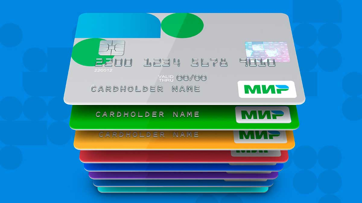 национальная платежная система мир