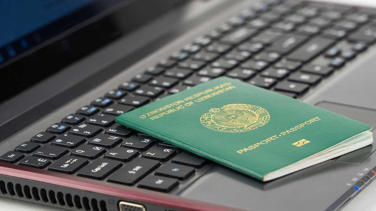 паспорт узбекистана ноутбук