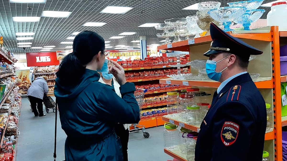 полиция магазин девушка без маски