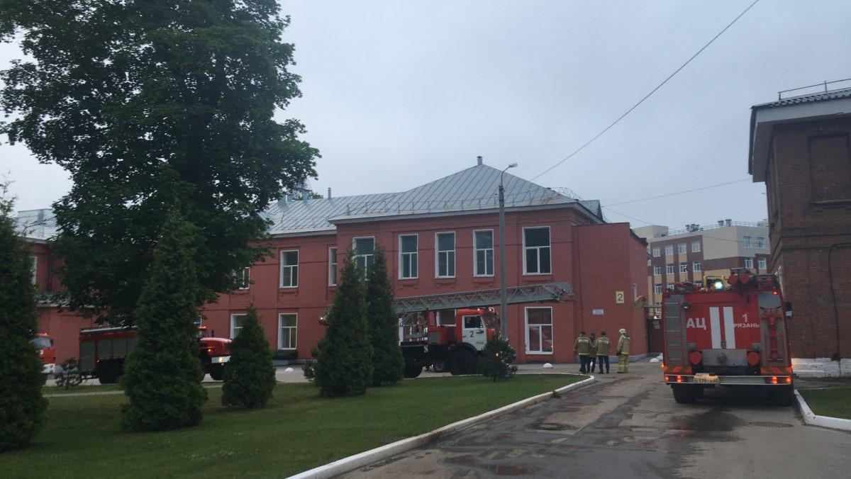 ВРязанской областной клинике  имени Семашко произошел сверепый пожар