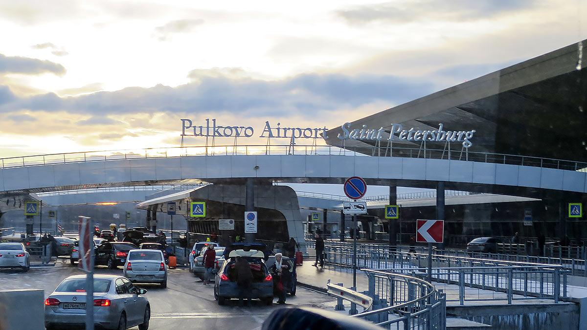 """Аэропорт """"Пулково"""" Санкт-Петербург"""