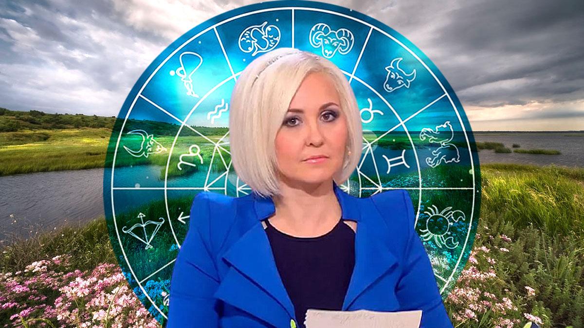 серьезная Василиса Володина июнь гороскоп знаки зодиака