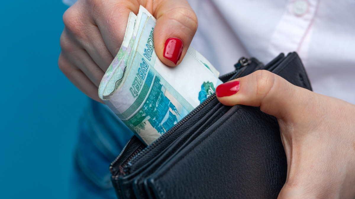 Деньги рубли зарплата